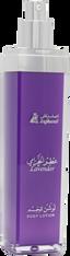Lavender Body Lotion by AsgharAli - AttarMist.com