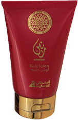 Raneen Body Lotion 50ml by AsgharAli - AttarMist.com