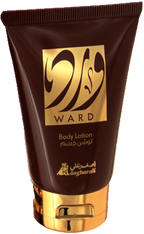 Body Lotion 50ml by AsgharAli - AttarMist.com