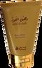 Dehan Al Oudh Body Lotion 50ml by AsgharAli - AttarMist.com