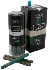 Bakhoor Al Safeer Fougere 190gm by AsgharAli - AttarMist.com