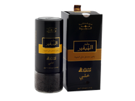 Bakhoor Al Safeer Woody 250gm by AsgharAli - AttarMist.com