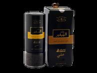 Bakhoor Al Safeer Woody 250gm by AsgharAli - AttarMist.com