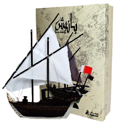 Banoosh Attar with its Gift Box by AsgharAli - AttarMist.com