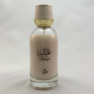 Abaya Water Perfume by Otoori