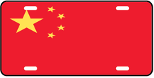 China World Flag Auto Plate