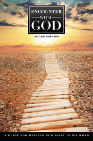 Encounter With God® - Only