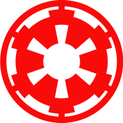 Imperial Decal
