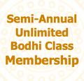 Event: Annual Semi-Monthly Contract in Person Membership
