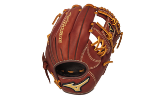 Mizuno MVP Series Baseball glove - 11.25""
