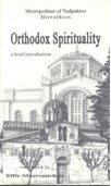 Orthodox Spirituality (Met. Hierotheos Vlachos)