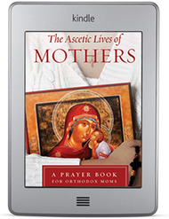 The Ascetic Lives of Mothers (ebook)