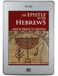 The Epistle to the Hebrews (ebook)