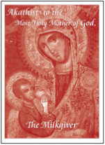 Akathist to the Mother of God: the Milk-Giver