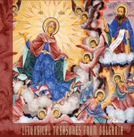 CD - Liturgical Treasures from Bulgaria
