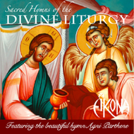 CD - Sacred Hymns of the Divine Liturgy (Eikona)
