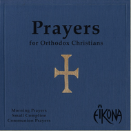 CD - Prayers for Orthodox Christians (Eikona)