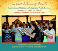 CD  Grace Shining Forth