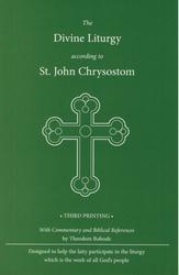 Divine Liturgy According to St John Chrysostom (Bobosh)