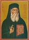 Saint Nektarios, large icon
