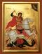 Saint George, large icon. Saint George slays the dragon.
