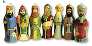 Ornaments, set of 7 Nativity Scene