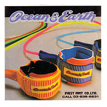 Ocean & Earth Heritage Leashes