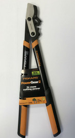 Fiskars loppers will have you loving your trimming. These are the Fiskars PowerGear2 25-inch bypass loppers (L5525)