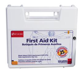 Gardening First Aid Kit