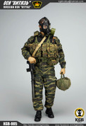 "KGB Hobby - Interior Troops OSN ""VITYAZ"" Figure - Anniversary Edition"