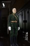 Sculpture Time - Chiang Kai-shek Premium Version