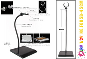 Play Toy - Action Figure Stand - 45CM Black