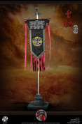 303 Toys - Banner Suite of Cao Cao