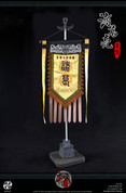 303 Toys - Banner Suite of Zhuge Liang