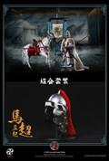 303 Toys - Ma Chao A.K.A Mengqi Set