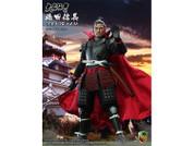 ACI Toys - Oda Nobunaga
