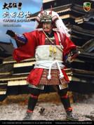 ACI Toys - Takeda Shingen