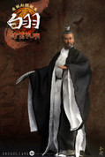 O-Soul Models - Zhuge Kongmin White Feather Version
