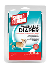 Small Washable Diaper by Simple Solutions