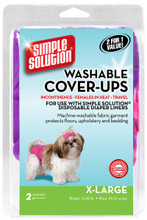 Extra Large Washable Diaper (2 Pack) by Simple Solutions