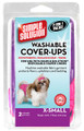 Extra Small Washable Diaper 2 Pack by Simple Solutions