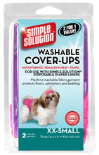 Extra Extra Small Washable Diaper 2 Pack by Simple Solutions