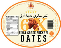 6 x 1kg Premium Sukkari Date First Class  ٦ كيلو تمر سكري فاخر درجة أولى