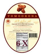 6 x 1kg Premium Sukkari Date ٦ كيلو تمر سكري فاخر