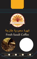 Roasted Arabic Coffee  قهوة عربية محمصة غير مطحونة