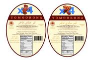 Mix 4Kg Premium Khlas Date & 4kg Premium Sukkari Date  ٤  كيلو تمر خلاص فاخر و ٤ كيلو تمر سكري فاخر