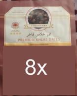 8 x 1Kg Premium Khlas Date ٨ كيلو تمر خلاص فاخر