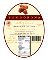 8 x 1kg Premium Sukkari Date ٨ كيلو تمر سكري فاخر