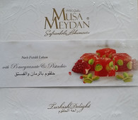 Pomegranate and Pistachio /حلوى الحلقوم التركية بالرمان والفستق