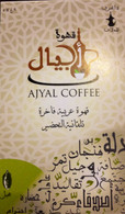 """6x Instant Arabic Coffee """"Mug Style""""/ستة قهوة أجيال (عربية سريعة التحضير) منتج الكوب"""